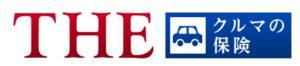 自動車保険試算サービス